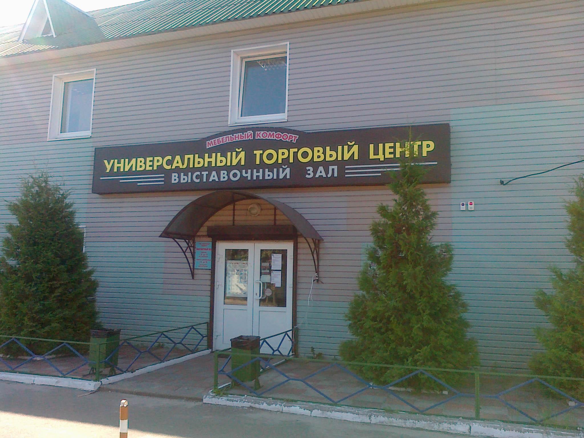 Шапки - psd работы - art-ps ru