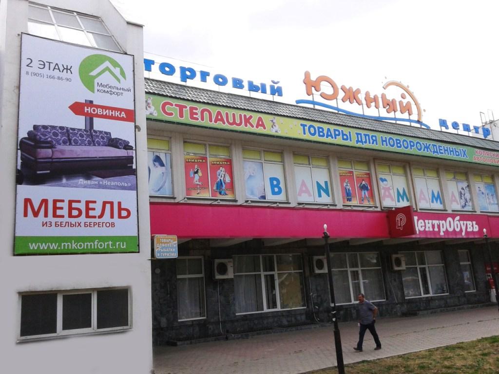 1 россия город орел ( orel russia просмотра